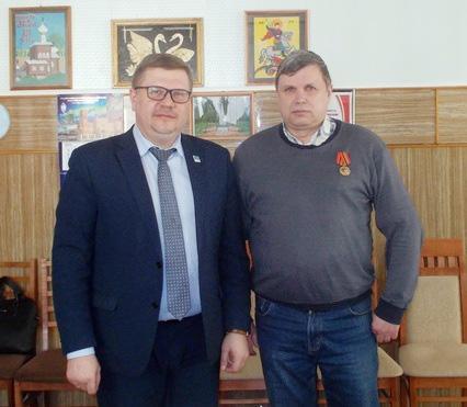 Медаль Евгению Анатольевичу Павлову