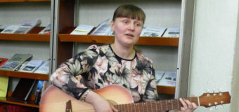 Матушка с гитарой