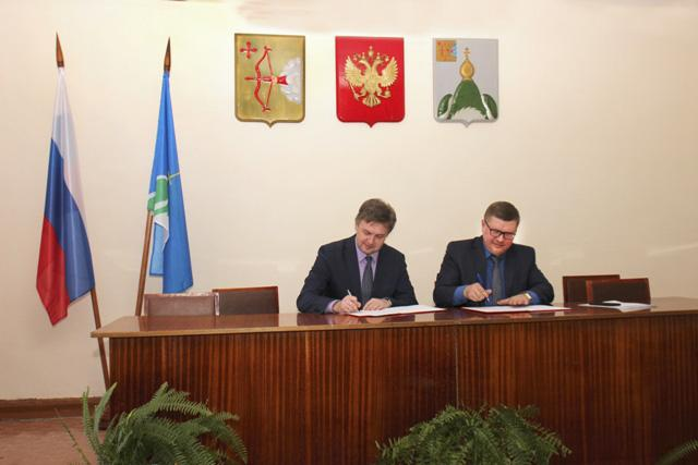 Соглашения о сотрудничестве и взаимодействии
