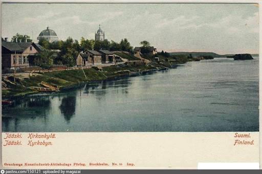 Поселок Яски, фото 1943 г.