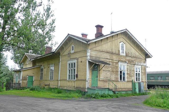 Железнодорожный вокзал станция Яски, финский вокзал сохранился до наших дней