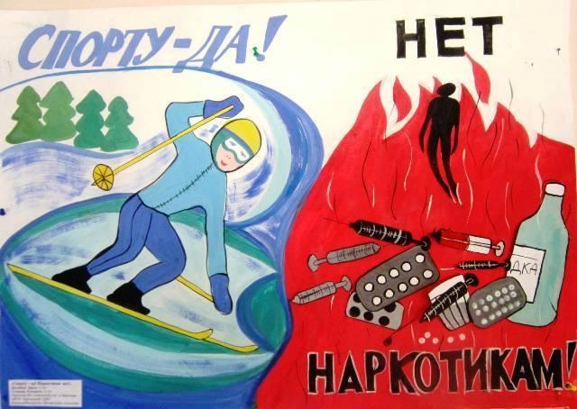 рисунок Елизаветы Сухановой и Дарьи Жолобовой