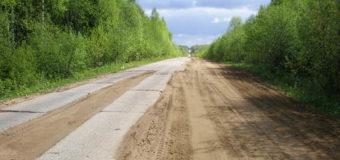 О дорогах  –  на районной Думе