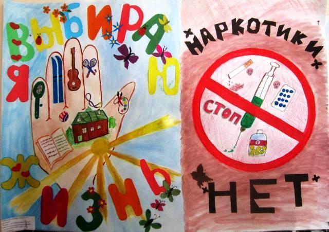 Рисунок воспитанников 3 группы школы-интерната пгт. Опарино