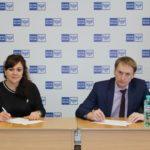 Соглашение Почты России и МФЦ