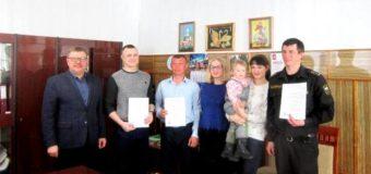 В помощь молодым семьям