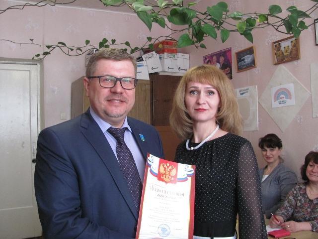 Лариса Михайловна Смирнова