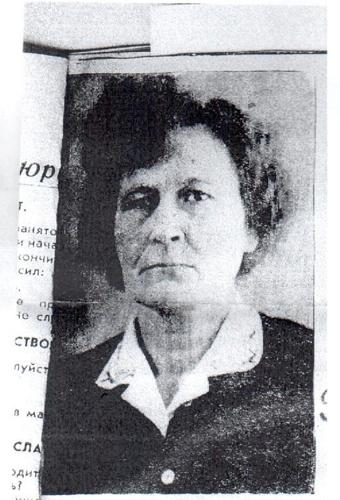 Булыкина Анна  Ильинична