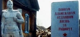 Альмежане – защитники Родины