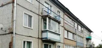 «Ароматные» квартиры