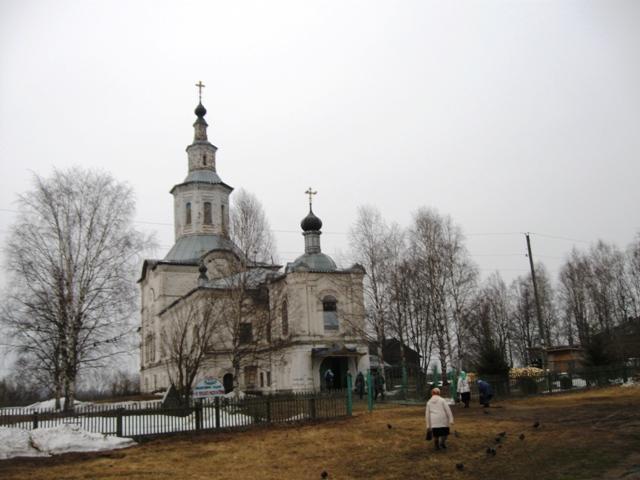 Дорогами православия. Путевые заметки. Часть 25
