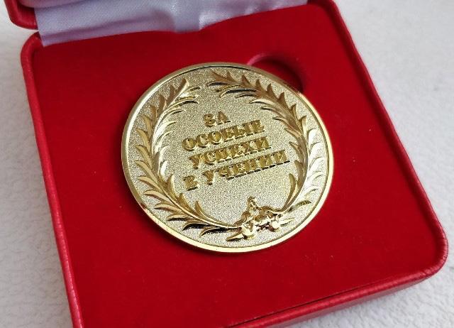 Созвездие медалей