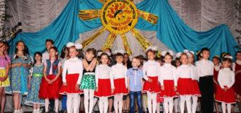 Фестиваль «Солнечный круг»