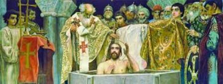 Дорогами православия. Путевые заметки. Часть 26