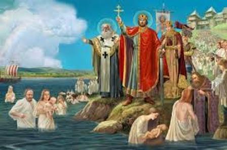 На снимке: Крещение Руси.