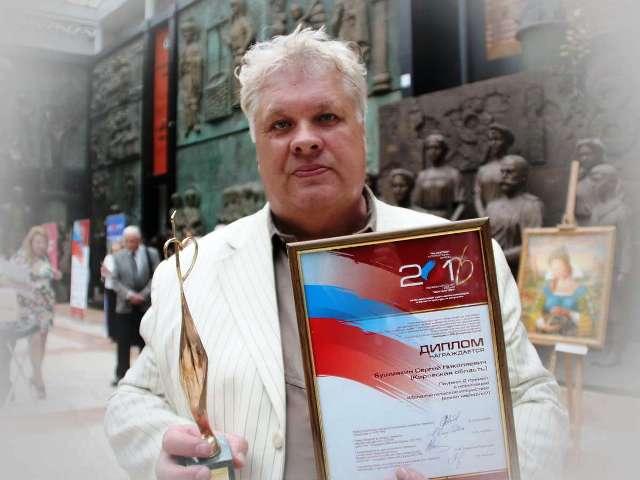 Сергей Бушмакин из поселка Демьяново