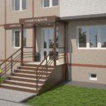 Размещение коммерческих объектов в жилых домах