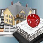 Утверждение кадастровой стоимости недвижимости