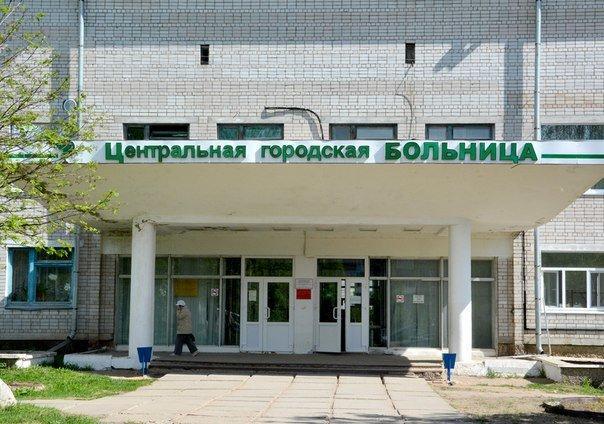 На снимке: Котласская городская больница, освященная во имя хирурга, ученого, епископа, святителя Луки.