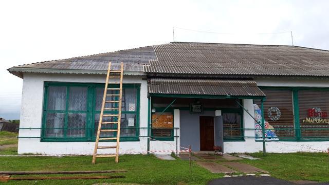Проект «Местный дом культуры»