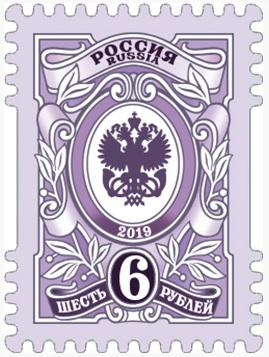 """Новые """"стандартные"""" марки"""