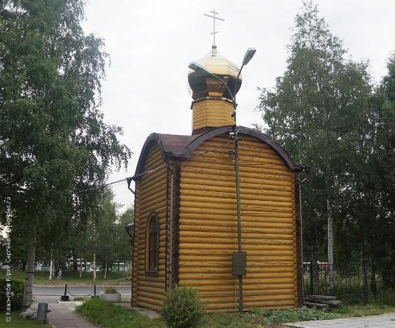 На снимке: часовня пророка Божия Ильи – Афгано-чеченский мемориал в Архангельске