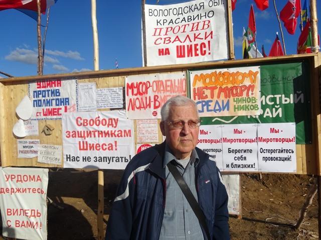 На снимке: стенды вахтовиков-экоактивистов на станции Шиес.