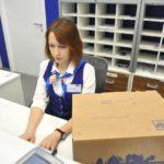 Преимущества услуги «Посылка онлайн»