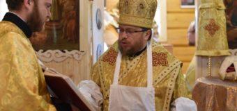 Дорогами православия. Путевые заметки. Часть 29.