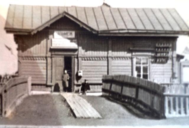 Вокзал в Альмеже
