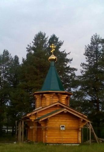 На снимке: храм в честь святителя Луки в Таврическом.