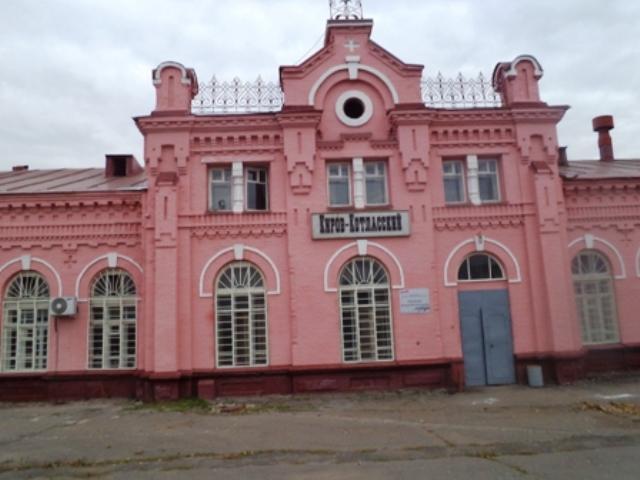 120 лет железной дороге Пермь-Вятка-Котлас
