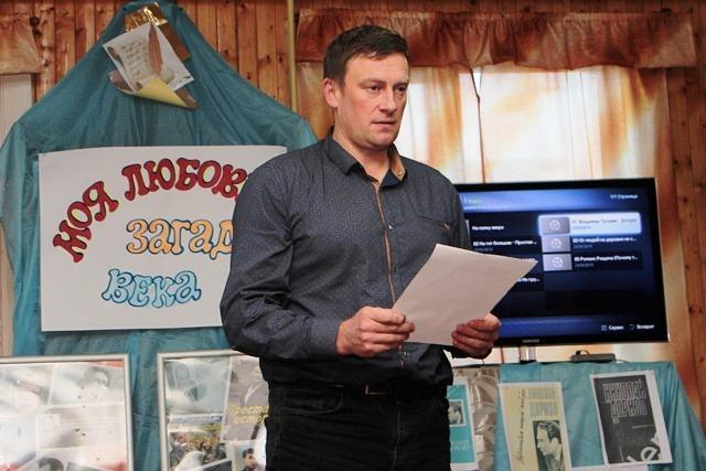 советского поэта Николая Доризо