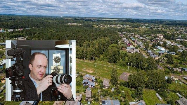 На снимке: посмотрите, как прекрасен поселок Даровской с высоты птичьего полета. Фото Николая Рыкова.