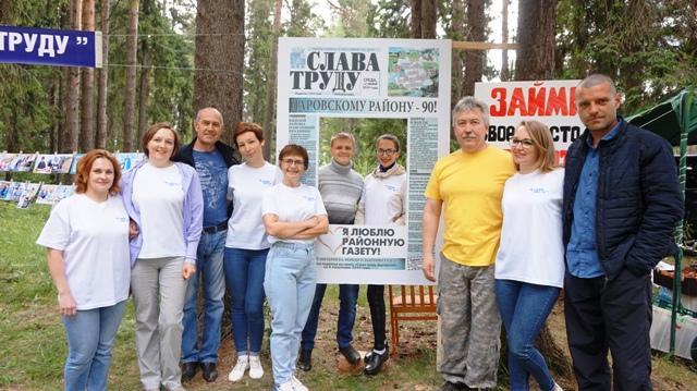 На снимке: творческий женский коллектив редакции газеты «Слава труду встречает юбилей района вместе с мужьями.
