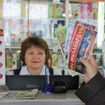 Кировчане выиграли более 30 млн рублей