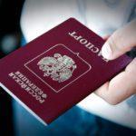 Получение (замена) паспорта гражданина РФ