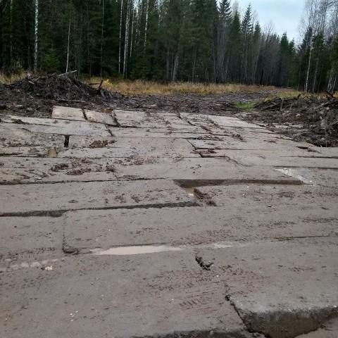 Завершился ремонт отдельных участков автодороги