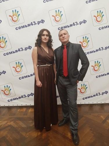 Алексей Шихов и Анастасия Смирнова