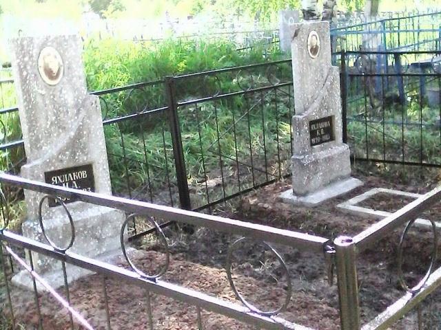 Благоустройство места захоронения Н.А. Яхлакова