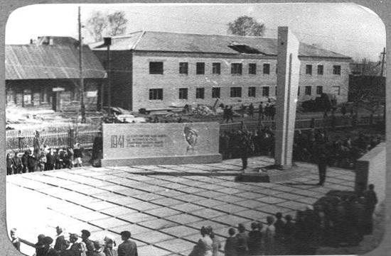 50-летие открытия обелиска воинам-опаринцам