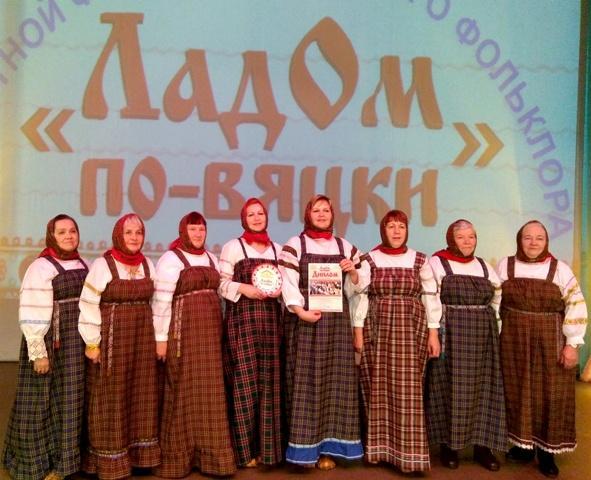 В финале фольклорного фестиваля «ЛадОм по-вяцки»