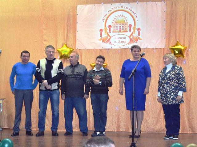 Поздравление главы поселения