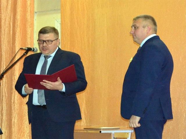 Поздравление главы района