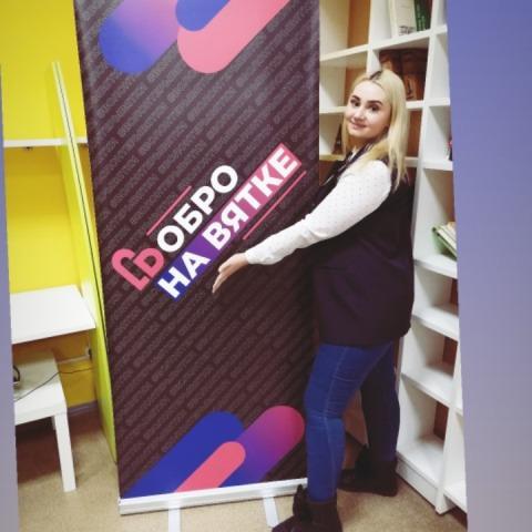 Елизавета Винтонив