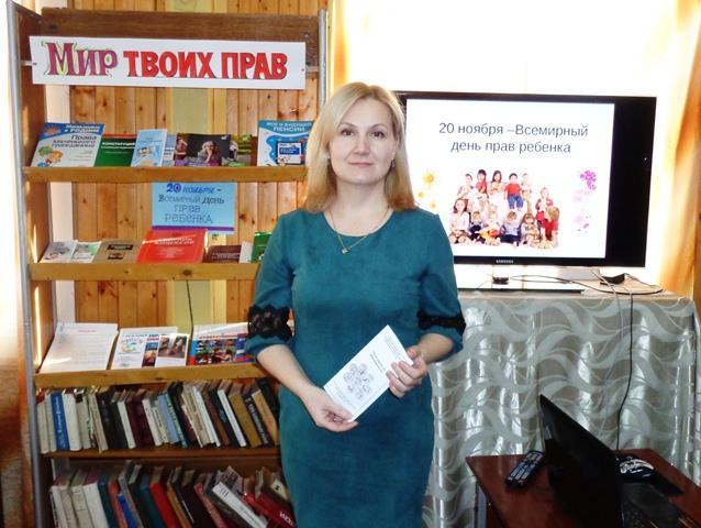 Елена Вячеславовна Бушуева