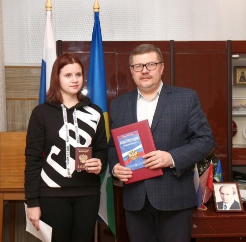 Церемония вручения паспортов гражданина РФ