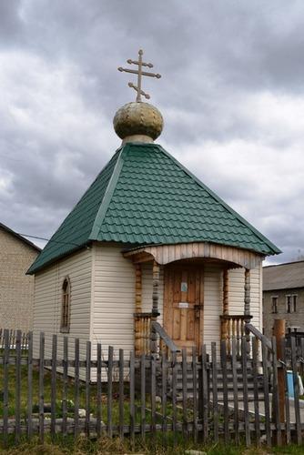 На снимке: часовня Архистратига Михаила Архангела в поселке Заря