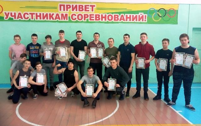 Русский жим - итоги соревнований