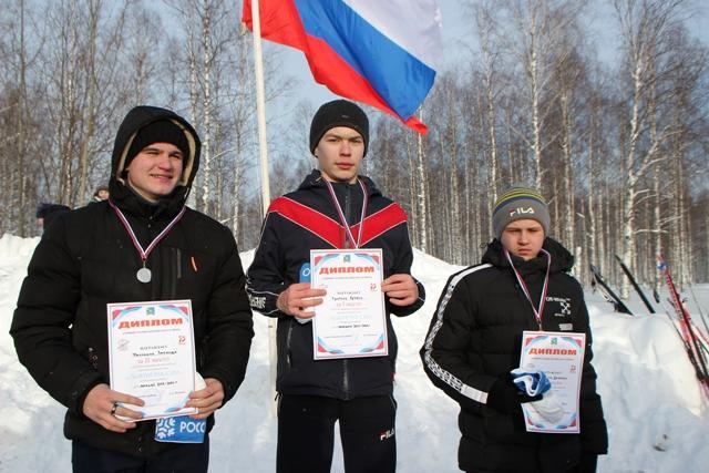 Прошла «Лыжня России»